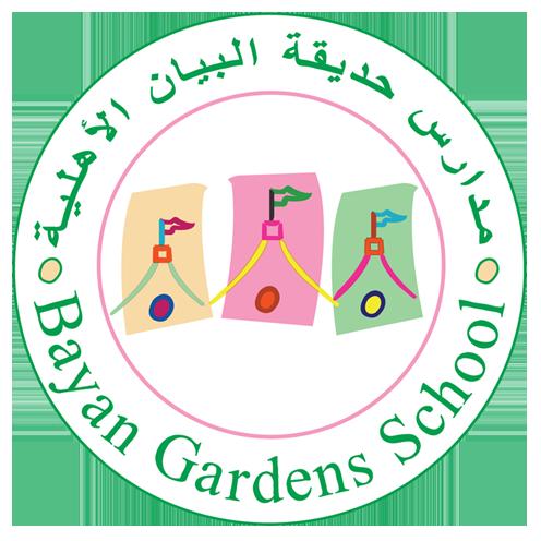 Bayan Gardens School